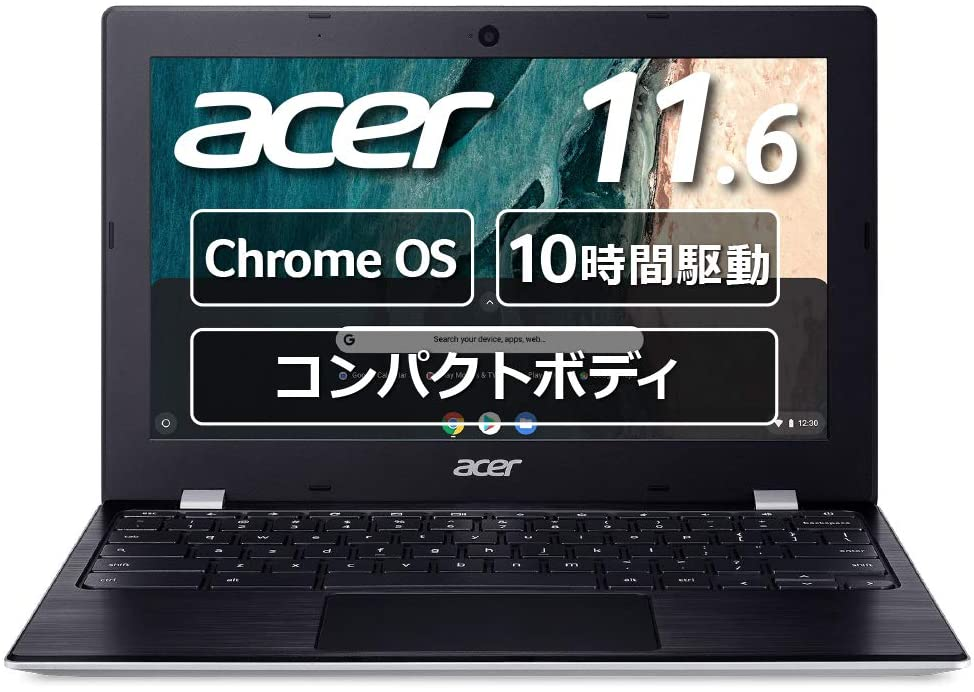 Acer Chromebook Spin 311 (9H-A14P)