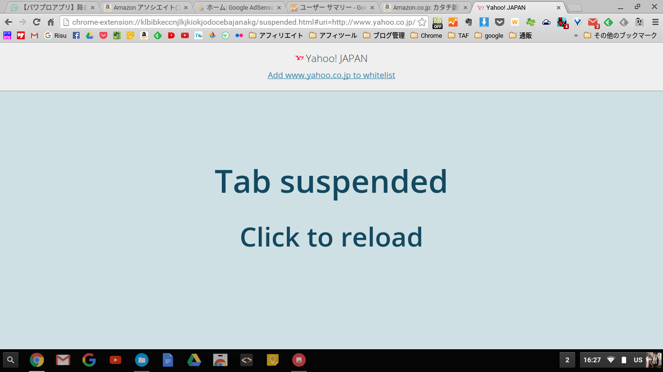 Tab suspend 3.png